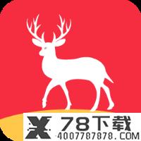 小鹿省钱app下载_小鹿省钱app最新版免费下载