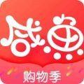 咸鱼淘app下载_咸鱼淘app最新版免费下载