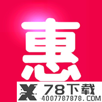 惠惠宝app下载_惠惠宝app最新版免费下载