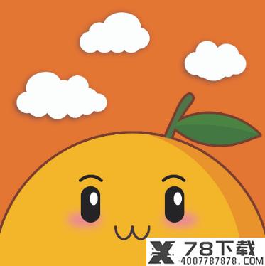 橙云优品app下载_橙云优品app最新版免费下载