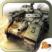 坦克咆哮手游下载_坦克咆哮手游最新版免费下载