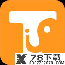 泰趣淘app下载_泰趣淘app最新版免费下载