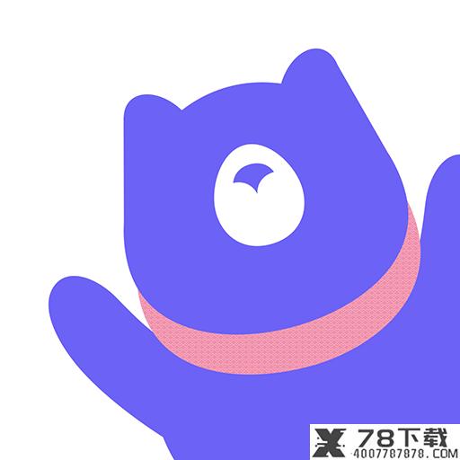 萌声app下载_萌声app最新版免费下载