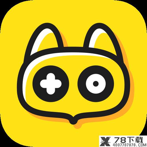 爱奇艺友趣app下载_爱奇艺友趣app最新版免费下载