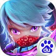 天下HD手游下载_天下HD手游最新版免费下载