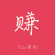 TiLa兼职app下载_TiLa兼职app最新版免费下载