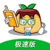 布丁阅读极速版app下载_布丁阅读极速版app最新版免费下载