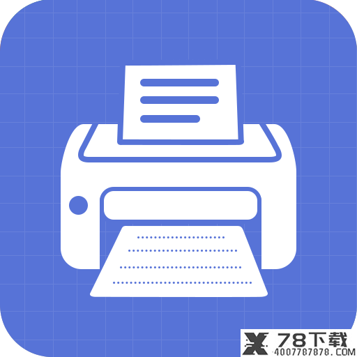 小新联想打印机app下载_小新联想打印机app最新版免费下载
