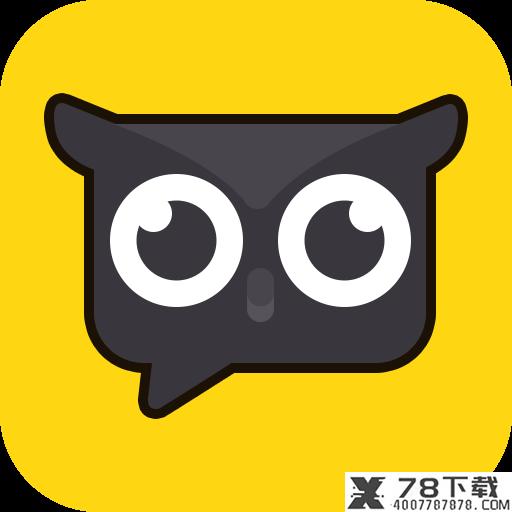 初识app下载_初识app最新版免费下载