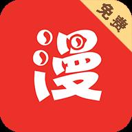 板砖漫画app下载_板砖漫画app最新版免费下载