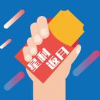 星利返月app下载_星利返月app最新版免费下载