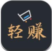 轻赚日记app下载_轻赚日记app最新版免费下载