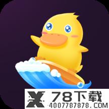 冲鸭语音app下载_冲鸭语音app最新版免费下载