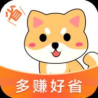 惠汪省钱app下载_惠汪省钱app最新版免费下载