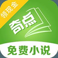 奇点小说app下载_奇点小说app最新版免费下载