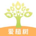 爱植树领皮肤app下载_爱植树领皮肤app最新版免费下载