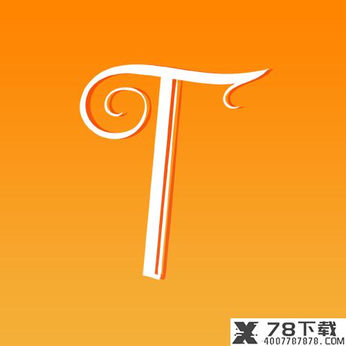 来淘货app下载_来淘货app最新版免费下载