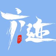 六迹小说app下载_六迹小说app最新版免费下载
