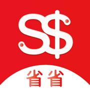 省省app下载_省省app最新版免费下载