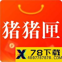 猪猪匣app下载_猪猪匣app最新版免费下载