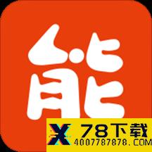 能能优品app下载_能能优品app最新版免费下载