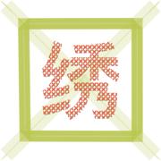 恋绣app下载_恋绣app最新版免费下载