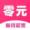 零元起家app下载_零元起家app最新版免费下载