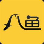 八鱼游戏盒app下载_八鱼游戏盒app最新版免费下载