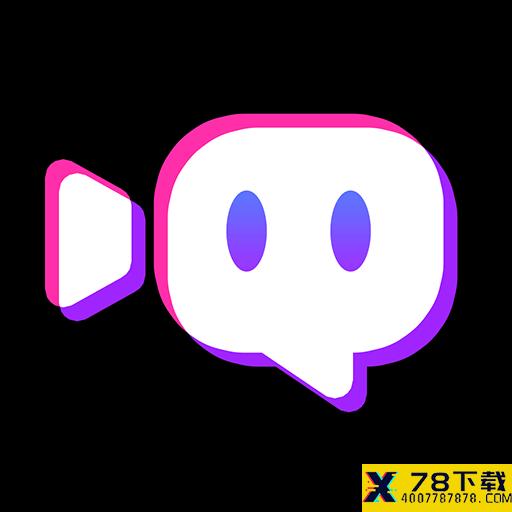 奇聊app下载_奇聊app最新版免费下载