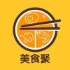 美食聚外卖app下载_美食聚外卖app最新版免费下载