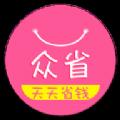 众省app下载_众省app最新版免费下载