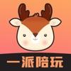 一派语音陪玩app下载_一派语音陪玩app最新版免费下载
