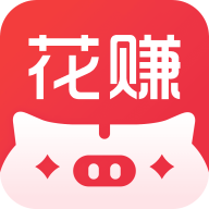 花赚app下载_花赚app最新版免费下载
