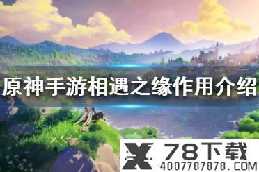 《妄想山海》9月10日版本