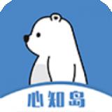 心知岛app下载_心知岛app最新版免费下载