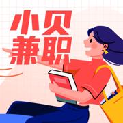 小贝兼职app下载_小贝兼职app最新版免费下载