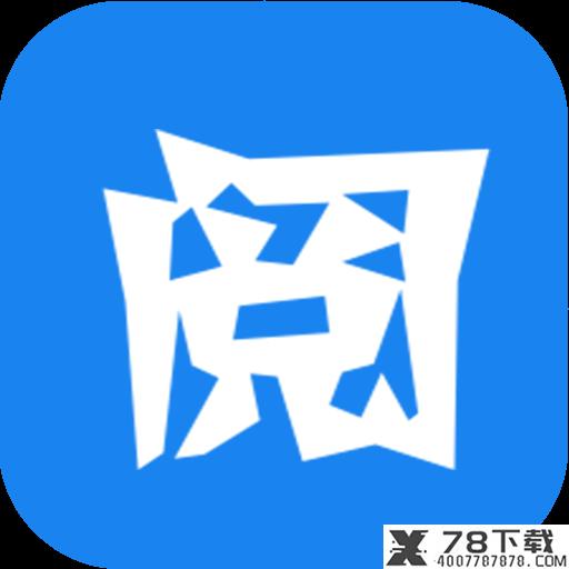 萌阅小说app下载_萌阅小说app最新版免费下载