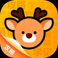 学鹿app下载_学鹿app最新版免费下载