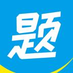神创题库app下载_神创题库app最新版免费下载