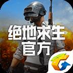PUBG社区app下载_PUBG社区app最新版免费下载