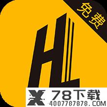 哗啦小说app下载_哗啦小说app最新版免费下载