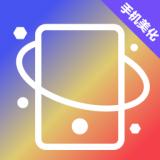 熊猫透明壁纸app下载_熊猫透明壁纸app最新版免费下载