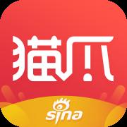 新浪猫爪app下载_新浪猫爪app最新版免费下载