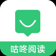 咕咚阅读app下载_咕咚阅读app最新版免费下载
