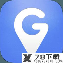 家人安全定位app下载_家人安全定位app最新版免费下载