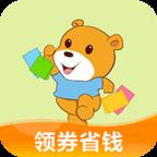 小熊有好货app下载_小熊有好货app最新版免费下载