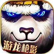 太极熊猫手游下载_太极熊猫手游最新版免费下载