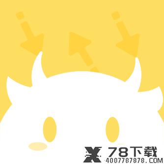 爆谷app下载_爆谷app最新版免费下载