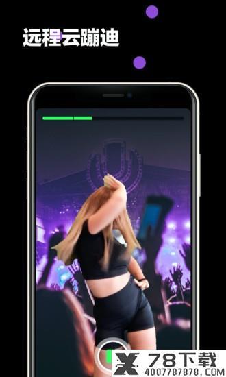 闪现app下载_闪现app最新版免费下载