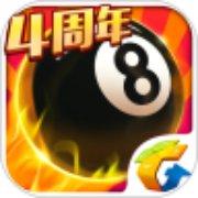 腾讯桌球手游下载_腾讯桌球手游最新版免费下载
